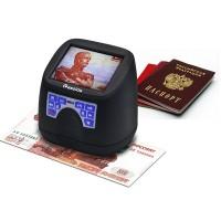 Детектор валют и банкнот Cassida MFD1 оптом