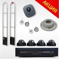 Комплект защиты от краж магазина (радиочастотная антенна UT 202 + 500 датчиков с иглой +  комплект видеонаблюдения) оптом